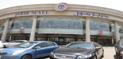 jarir-mall-sultan-st