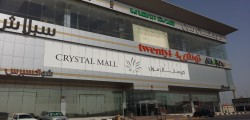 crystal-mall