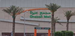 unaizah-mall