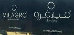 melagro-boutique-mall