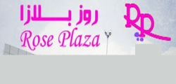 EEZE SHOP - Shopping guide website in Saudi Arabia