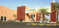 al-sanabel-mall