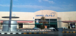 jaw-mall-al-kharj