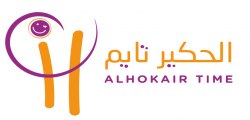 alhokair-time-3