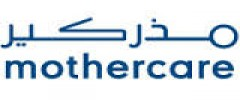 mothercare---fmj